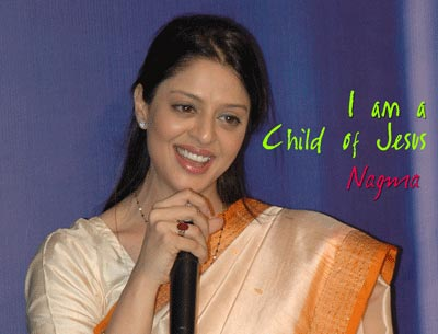 Nagma