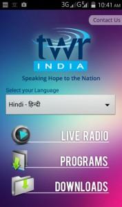 TWR India Mobile App